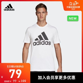 阿迪达斯官网 adidas 男运动型格短袖T恤DT9929 DT9933 FK3505