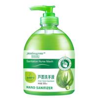 奥丝达洗手液芦荟清香型儿童成人通用清洁便携家用 芦荟 1瓶共500ml1个泵头