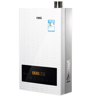 macro 万家乐 LJSQ20-12431 燃气热水器 12L 天然气(12T)