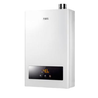 macro 万家乐 LJSQ18-10DU2 燃气热水器 10L 天然气(12T)