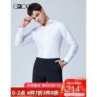 G2000男装 2020新款 透气免烫全棉修身商务衬衣衬衫男长袖00040491 白色/00 160/616mm