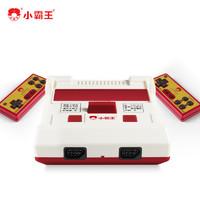 小霸王D99红白机游戏机插卡电视FC家用双人手柄经典怀旧款老式游戏机卡带