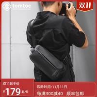 tomtoc斜挎包男潮流2020新款单肩包休闲挎包防水机能时尚胸包