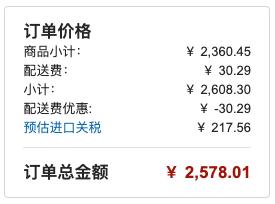 历史低价:SanDisk 闪迪 Ultra 3D 至尊高速 SATA3固态硬盘 4TB
