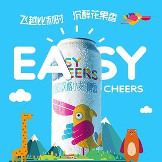Easycheers 比利时啤酒风味 浑浊艾尔小麦白啤 330ml*24罐