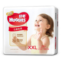 陪伴计划专享、限新用户、PLUS会员:HUGGIES 好奇 金装系列 纸尿裤 XXL28片