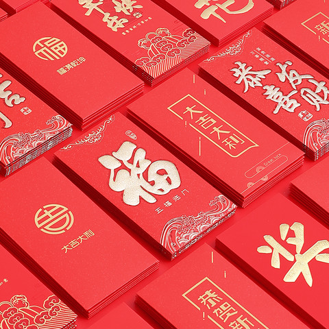 大公豹 创意新年红包 18个装