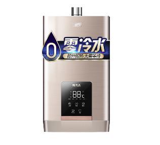 macro 万家乐 S系列 JSQ30-S9 燃气热水器 16L 天然气
