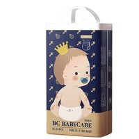 BabyCare 皇室弱酸 婴儿拉拉裤 XL44片 *3件