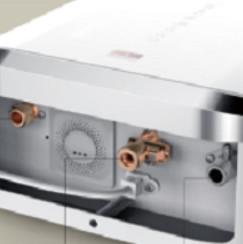 macro 万家乐 X7S系列 燃气热水器