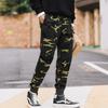 gxg.jeans 男士字母印花迷彩束脚运动裤