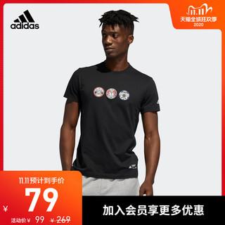 阿迪达斯官网adidas 男运动型格短袖T恤FT2850