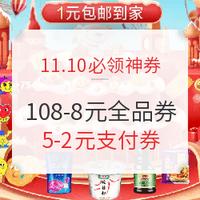 招商银行消费满18.8元/68.8元抽红包,京东运动鞋服1000-220元