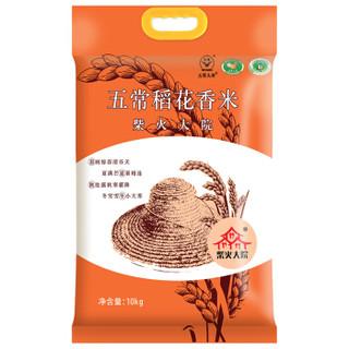88VIP : 柴火大院 五常稻花香米 10kg *3件