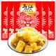 乌江榨菜   充氮包装 榨菜 150g*5袋 *3件 34元(双重优惠)