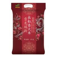 雪龙瑞斯 长粒香米 5kg *5件 +凑单品