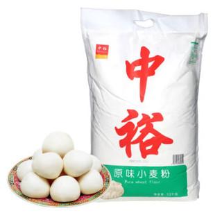 ZHONGYU 中裕 原味小麦粉 10kg *7件 +凑单品