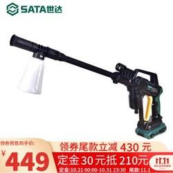 世达锂电清洗机高压洗车器便携多功能刷车神器大功率水枪AE5781 AE5781