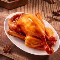 紫燕百味鸡 整只即食烤熏鸡 550g