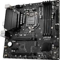 12期免息:MSI 微星 Z390M S01主板
