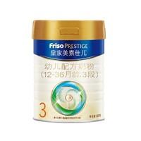 Friso 皇家美素佳儿 婴儿配方奶粉 3段 800g *2件