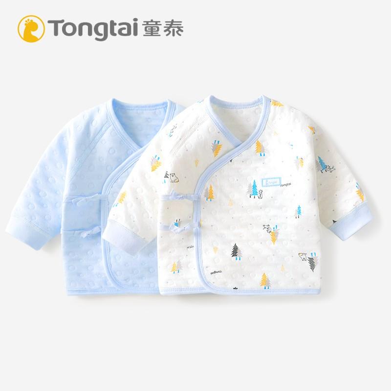 Tong Tai 童泰 婴儿和尚服 2件装