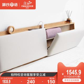 源氏木语纯实木床北欧橡木储物床简约现代卧室软包床环保双人床