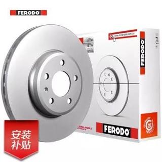FERODO 菲罗多 DDF1663C-1-D 刹车盘前盘 单只装