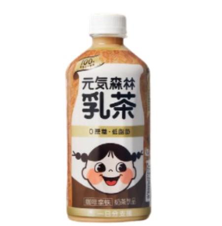 元気森林 元气森林0蔗糖低脂低卡奶茶咖啡拿铁乳茶 450ml*12瓶 整箱 *2件