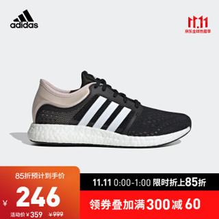 阿迪达斯官网 adidas cc rocket boost w 女鞋跑步运动鞋FX7640 1号黑色/回声粉/亮白 37(230mm)