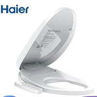 8日0点:Haier 海尔 V-117 智能马桶盖 即热式 白色