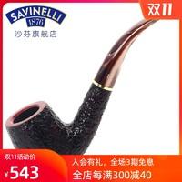 沙芬意大利进口罗马石楠木烟斗P104RL咖啡烟嘴弯式烟丝斗男士实木