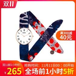 RICHGONEBROKE九色蝉衣法国时尚潮流绑带手表RGB礼物女石英腕表 *2件