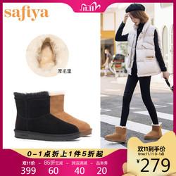 索菲娅时尚雪地靴2020冬季新款绒里可爱甜美风女靴子SF0411A234 *2件