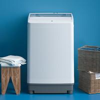 MIJIA 米家 XQB55MJ101 全自动波轮洗衣机 5.5KG