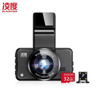京东PLUS会员 : BLACKVIEW 凌度 BL990 行车记录仪 Wi-Fi版 双镜头+32G卡+降压线