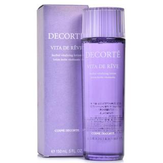 COSME DECORTE 紫苏水 150ml *4件
