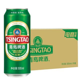 京东PLUS会员 : Tsingtao 青岛啤酒 经典10度 500ml*18听 *2件