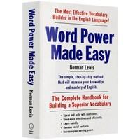 《单词的力量 Word Power Made Easy》