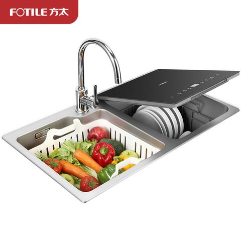 方太(FOTILE)4套 燕尾黑 跨界三合一 超声波清洗 水槽洗碗机 JBSD2T-Y1