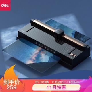 得力(deli)A3/A4纸通用过塑机 照片过胶机 办公商用压膜封塑机 热塑冷裱封膜机14377 *2件