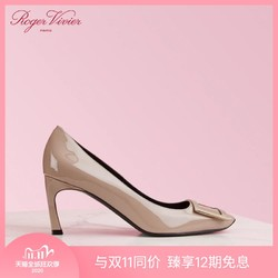 Roger Vivier 2020秋冬新品 Trompette女鞋 喇叭跟漆皮单鞋