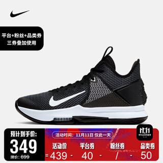 耐克 NIKE LEBRON  WITNESS IV EP 男子篮球鞋 CD0188 CD0188-001 42