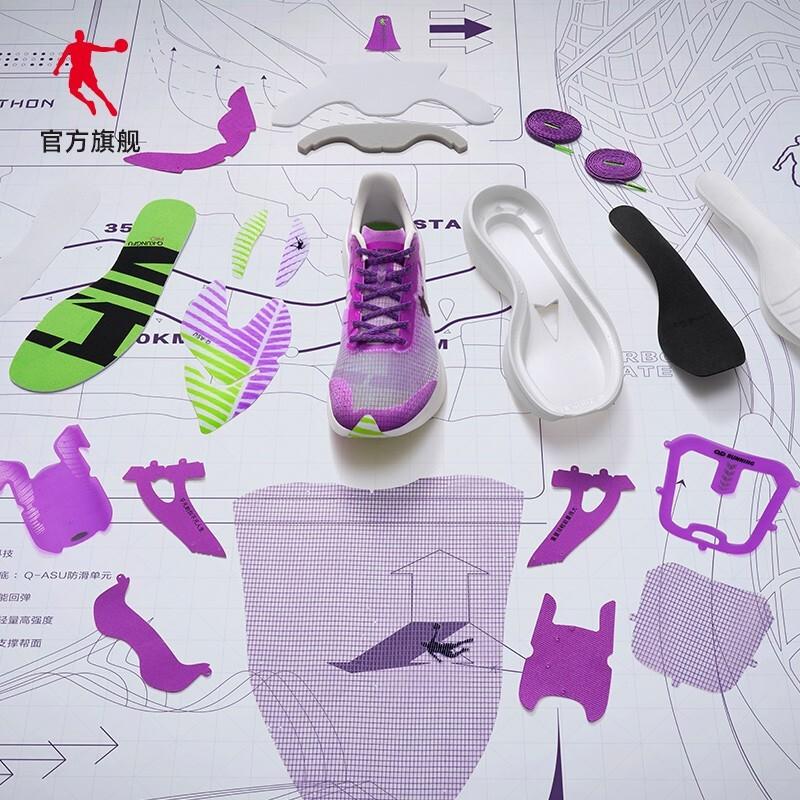 QIAODAN 乔丹 巭pro飞影 中性竞速跑鞋
