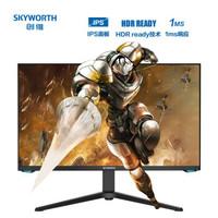 SKYWORTH 创维 F25G1 24.5英寸IPS显示器