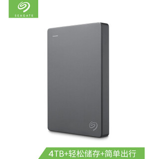 Seagate 希捷 STJL4000400 USB3.0 移动硬盘 4TB