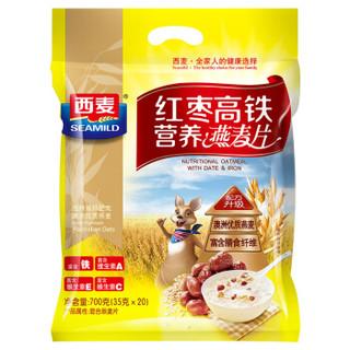 西麦 燕麦片 谷物代餐麦片 700g*20袋 *3件