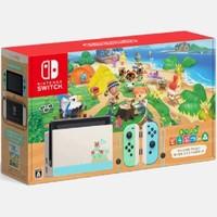 Nintendo 任天堂 日版 NS动森限定机 续航版 现货(含游戏)