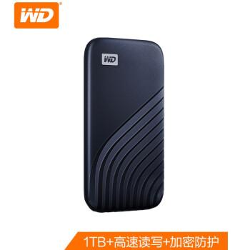 Western Digital 西部数据 My Passport 随行SSD版 Type-C固态移动硬盘 1TB