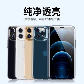 亿色 苹果12手机壳 iPhone12Pro/12mini保护套12ProMax全透明防摔超薄硅胶壳 苹果12/12pro(6.1英寸)贈钢化膜